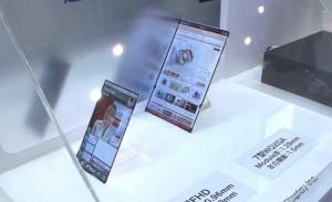 japan-display-inc-7-zoll-display-e1352151564191-700x429