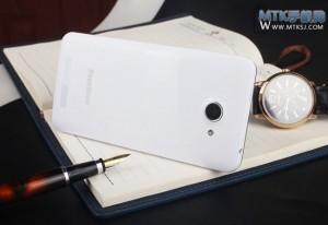 GooPhone X7 - zadní část