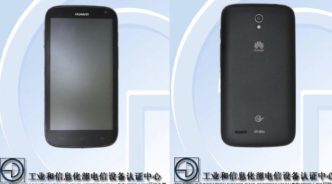 Model G610-C00 je chystanou novinkou od Huawei