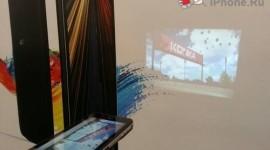 Konka chystá model S1 Mirage s 3D projektorem