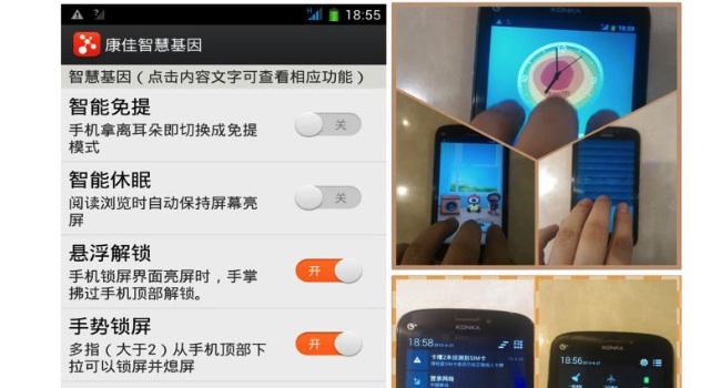 Čína překvapuje – Konka s 3D, 3 GB RAM a Full HD