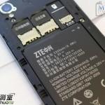 ZTE N986 - zadní část