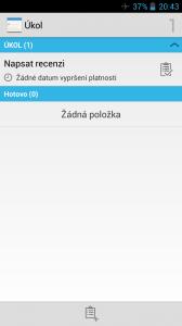 screen (12)