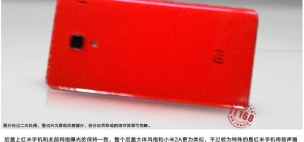 xiaomi-red-rice-rear-642x300