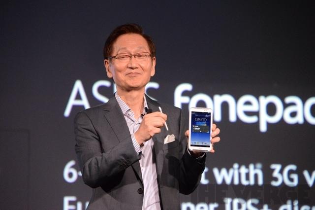 Asus představil FonePad Note