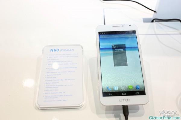 Modely N60 a N59 jsou novými přerostlíky od Gadmei