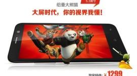 Newman Giant Panda: Novinka z Číny s 5,3 palci