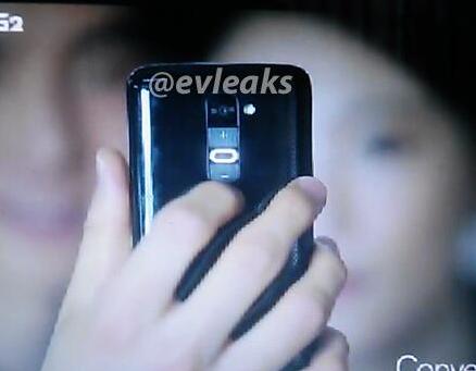 LG G2 zachycen na údajném oficiálním videu