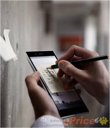 Sony Xperia Z Ultra (Togari) – 6,44palcové monstrum na pozvánce [aktualizováno]