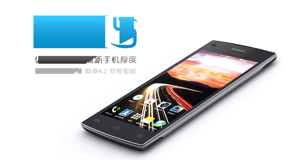Huawei Ascend P6 už není nejtenčí mobil na světě