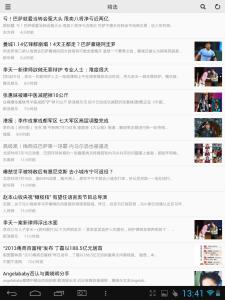 Screenshot_2013-07-10-13-41-59
