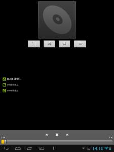 Screenshot_2013-07-10-14-10-42
