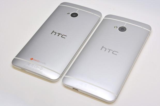 Přímá kopie HTC One za 210 dolarů