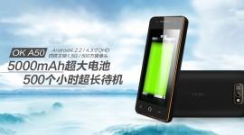 Ouki OK A50 – průměrný smartphone s obří baterií