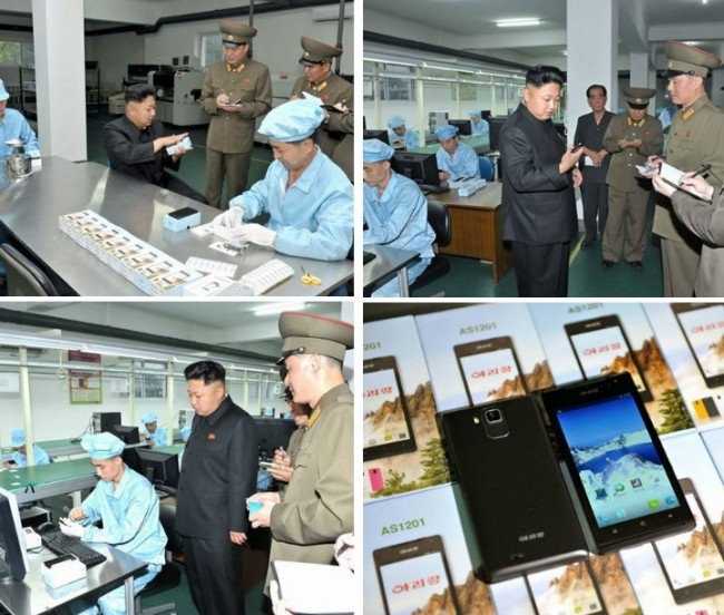 North-Korea-Arirang-smartphone-photos
