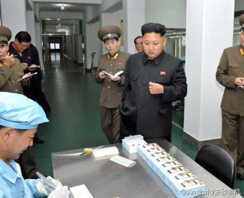 Severní Korea má vlastní smartphone s Androidem