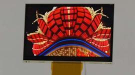 Sony vyrobilo OLED displej s hustotou 2098 PPI