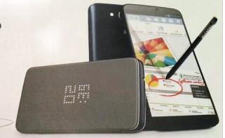 6palcový konkurent pro Galaxy Note od Alcatelu
