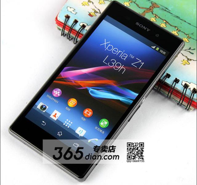 Sony Xperia Z1 Honami – detailnější snímky [aktualizováno]