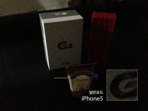 iphone5_964