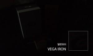 iron_964