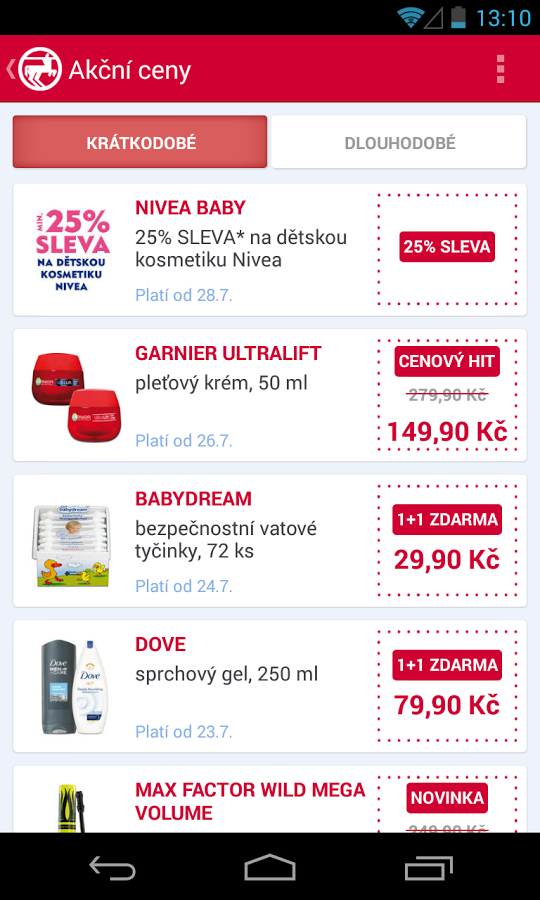 mobilni-aplikace-rossmann-02-akcni-ceny-by-eman
