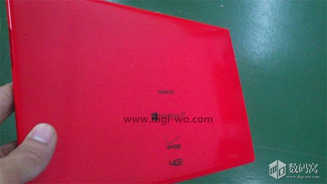 """Nokia tablet """"Vanquish"""" na první fotografii"""