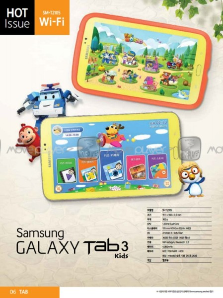 samsung-galaxy-tab-childrens