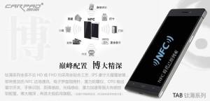 CarPad - NFC