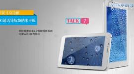 Cube nabídne levný tablet Talk 7 a 7S