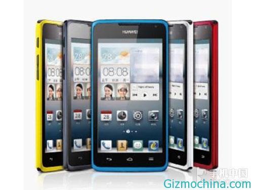 Huawei C8813DQ – smartphone střední třídy