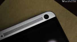 MLais MX59: Kapitola s kopiemi HTC One má pokračování
