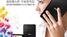 MSI uvádí 7palcový tablet Primo 76