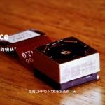 Oppo-N1-Counter-6-var (1)