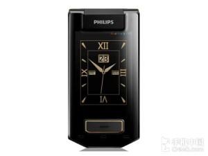 Philips W8568
