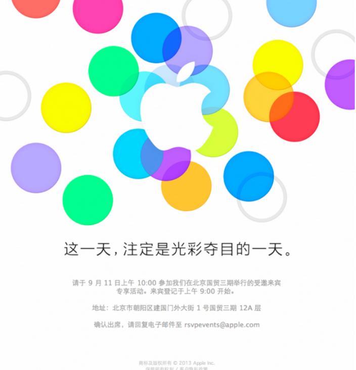 11. září se uskuteční další keynote Applu, tentokrát v Číně