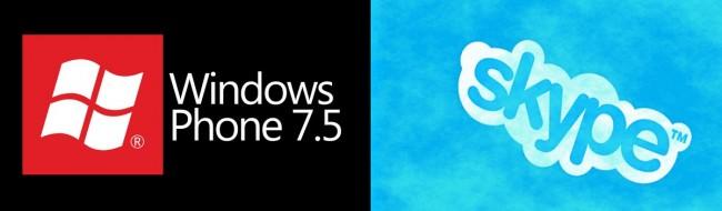 windows_phone_7_logos_hd_by_vinceranda-d4a6ng5