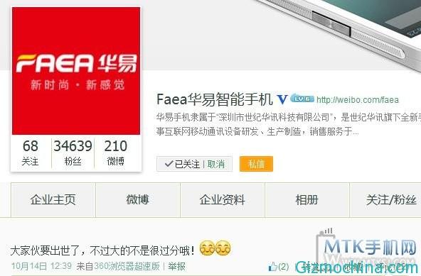 Faea F3: Nová vlajková loď brzy na trhu
