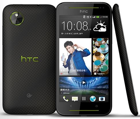 Desire 709d: 5palcová novinka od HTC pro Čínu
