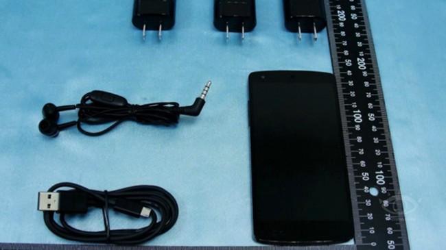 LG-Nexus-5-NCC-Image-7