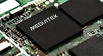 První 8jádrový procesor oficiálně představen