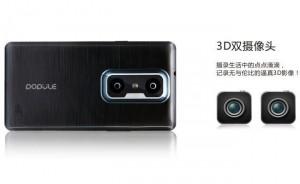 Ulivon M005 - fotoaparát