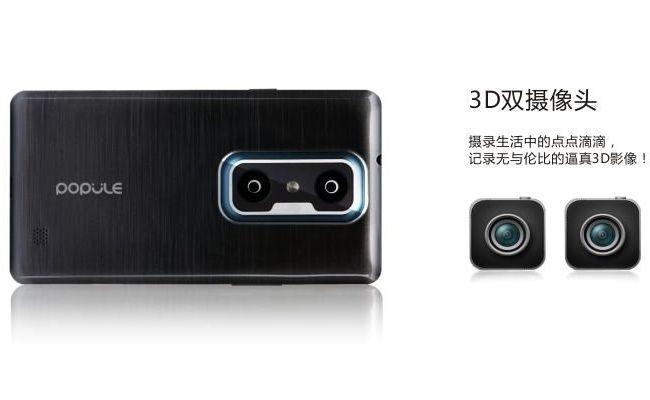 Ulivon dokončuje model M005 s 3D fotoaparátem
