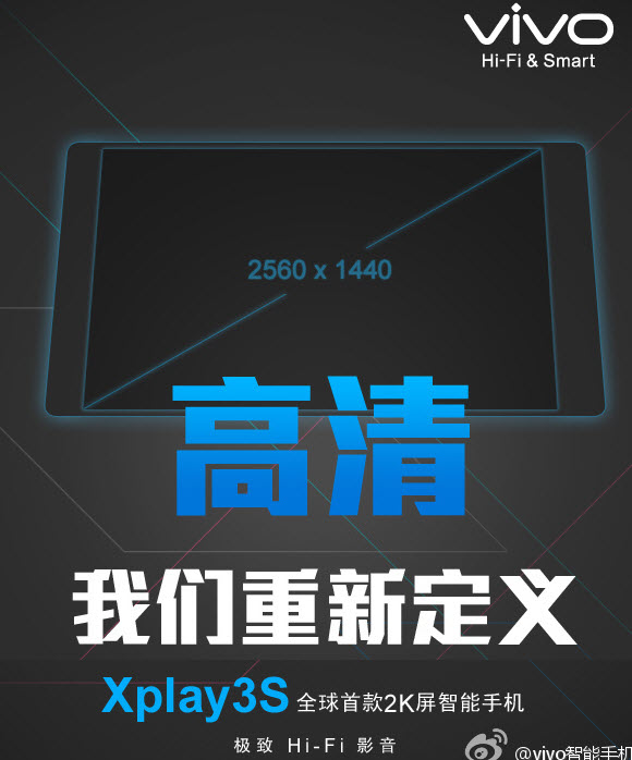 Vivo XPlay 3S bude první telefon s WQHD displejem