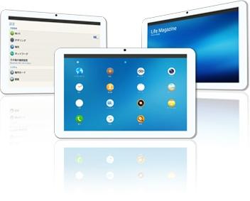 První tablet s Tizen odstartuje v Japonsku a bude určený pro vývojáře