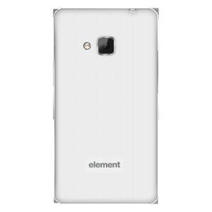 ELEMENT P400 - zadní část - bílá varianta