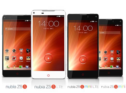 ZTE představilo Nubii 5S a Nubii Z5S mini