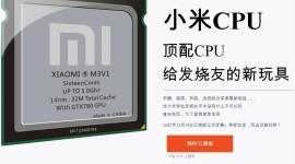 Představí Xiaomi 16jádrový procesor 19. prosince?