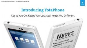 YotaPhone - představení