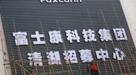 Foxconn chce přesunout část výroby do USA